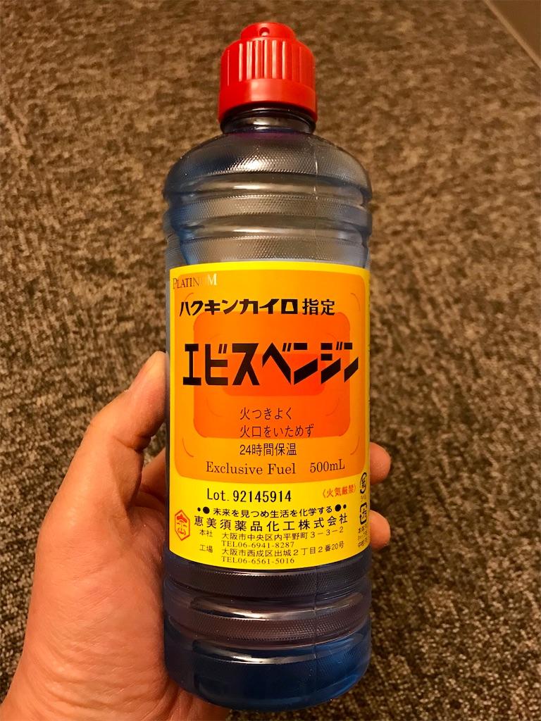 f:id:yokohamamiuken:20200209094703j:image