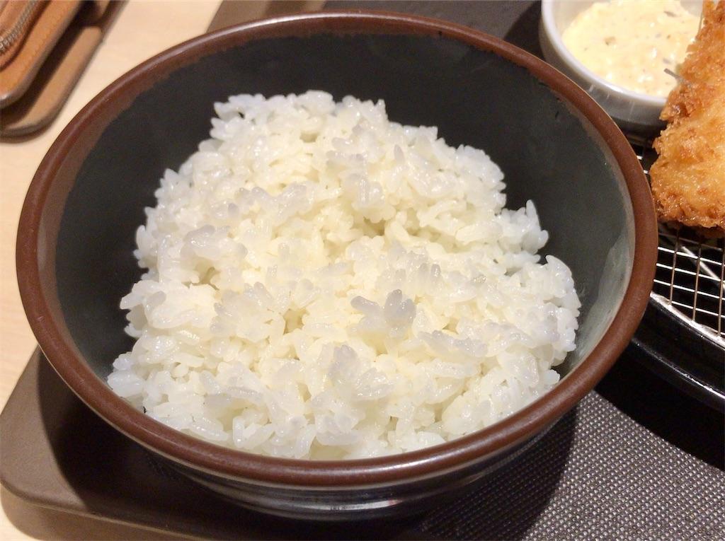 f:id:yokohamamiuken:20200210151617j:image