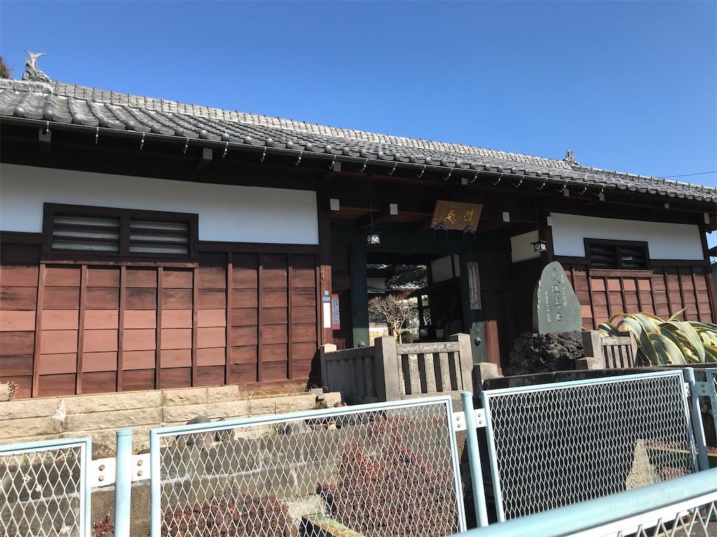 f:id:yokohamamiuken:20200210153719j:image