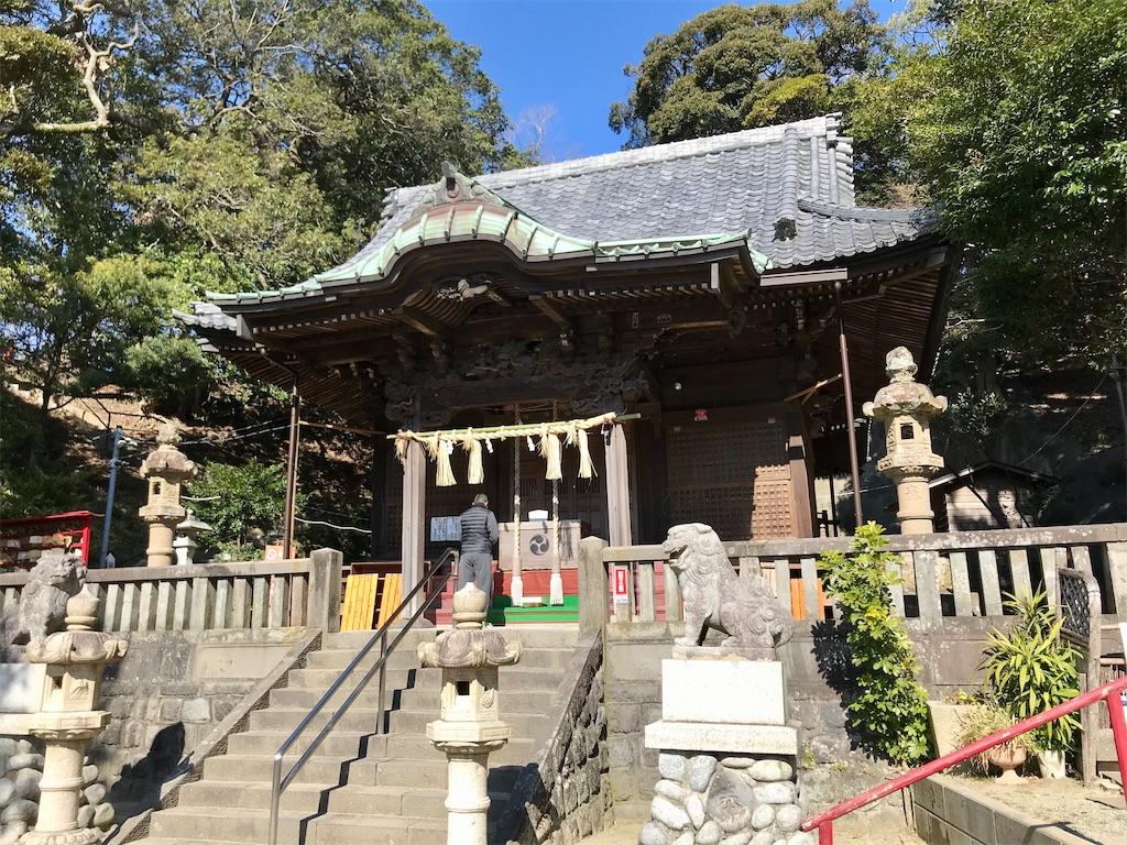 f:id:yokohamamiuken:20200210153837j:image