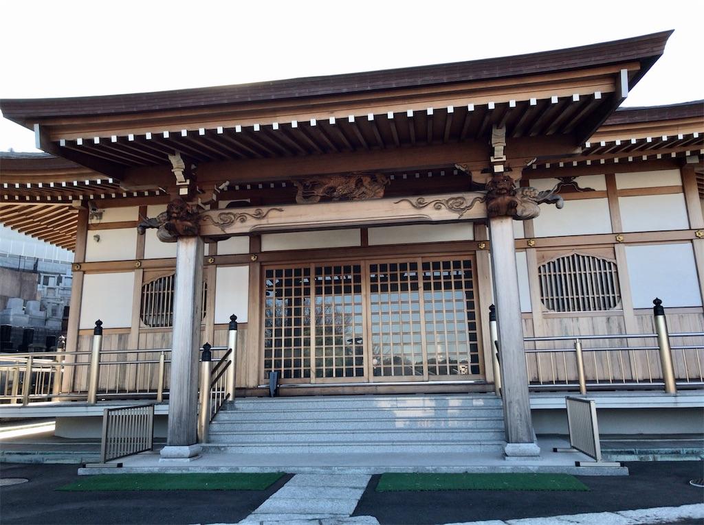f:id:yokohamamiuken:20200210154320j:image