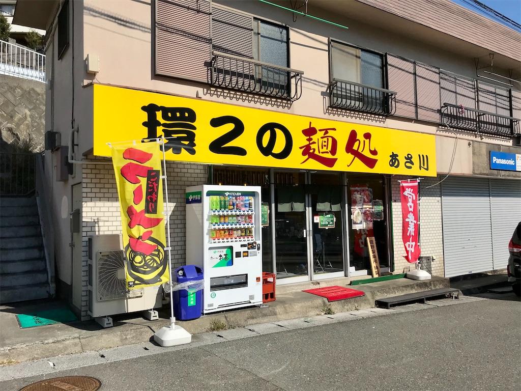 f:id:yokohamamiuken:20200210161351j:image