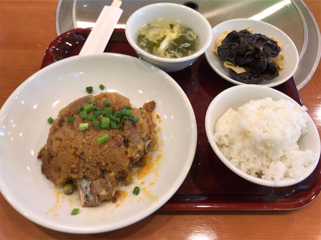 f:id:yokohamamiuken:20200213172059j:image