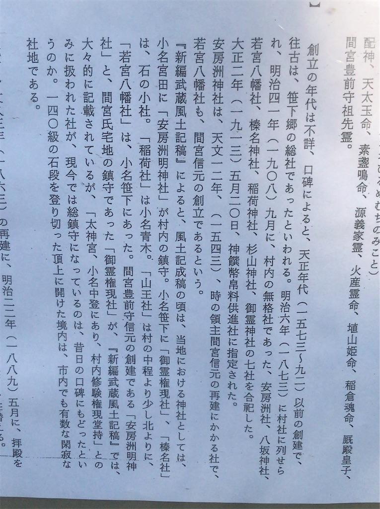 f:id:yokohamamiuken:20200213172321j:image