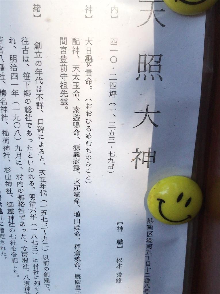 f:id:yokohamamiuken:20200213172328j:image