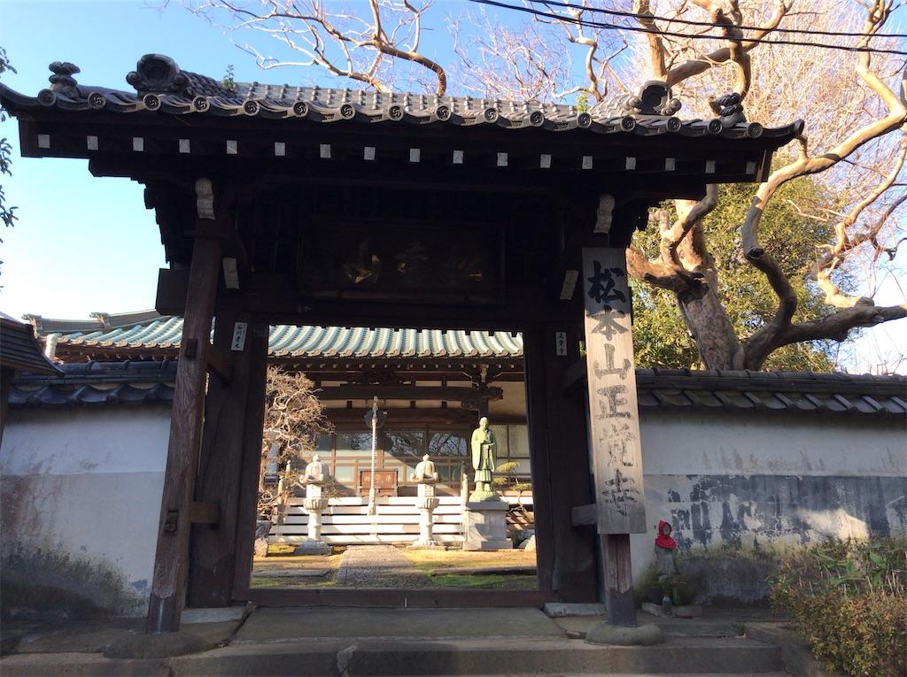 f:id:yokohamamiuken:20200213172521j:image