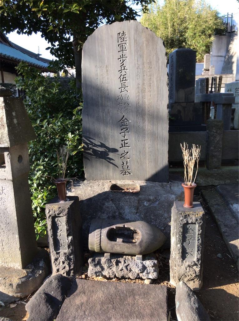 f:id:yokohamamiuken:20200213172624j:image
