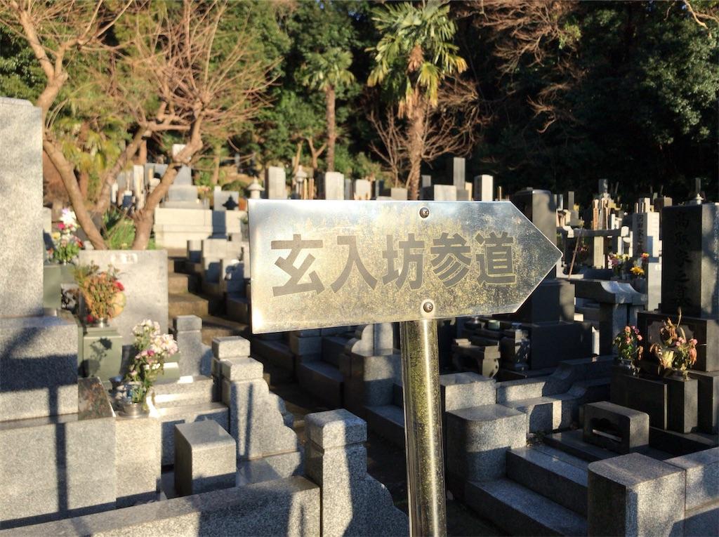 f:id:yokohamamiuken:20200213172941j:image