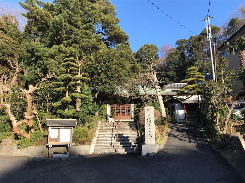 f:id:yokohamamiuken:20200213173006j:image