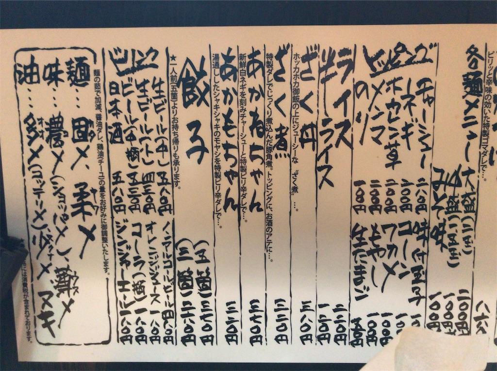 f:id:yokohamamiuken:20200214000359j:image