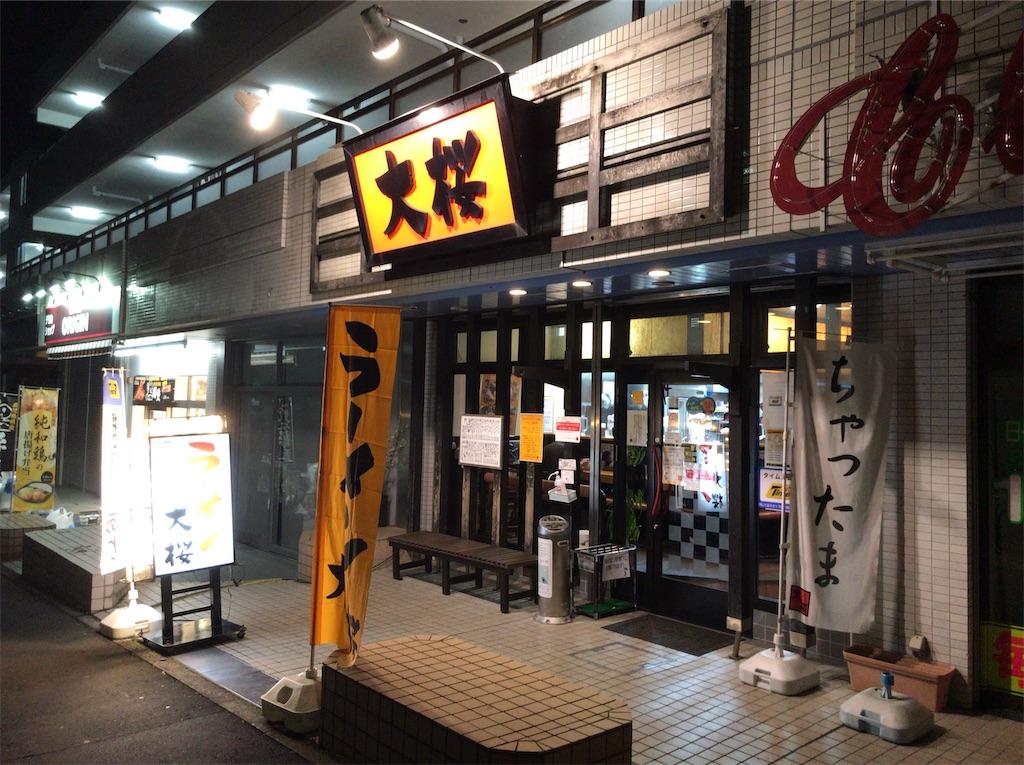 f:id:yokohamamiuken:20200214000403j:image