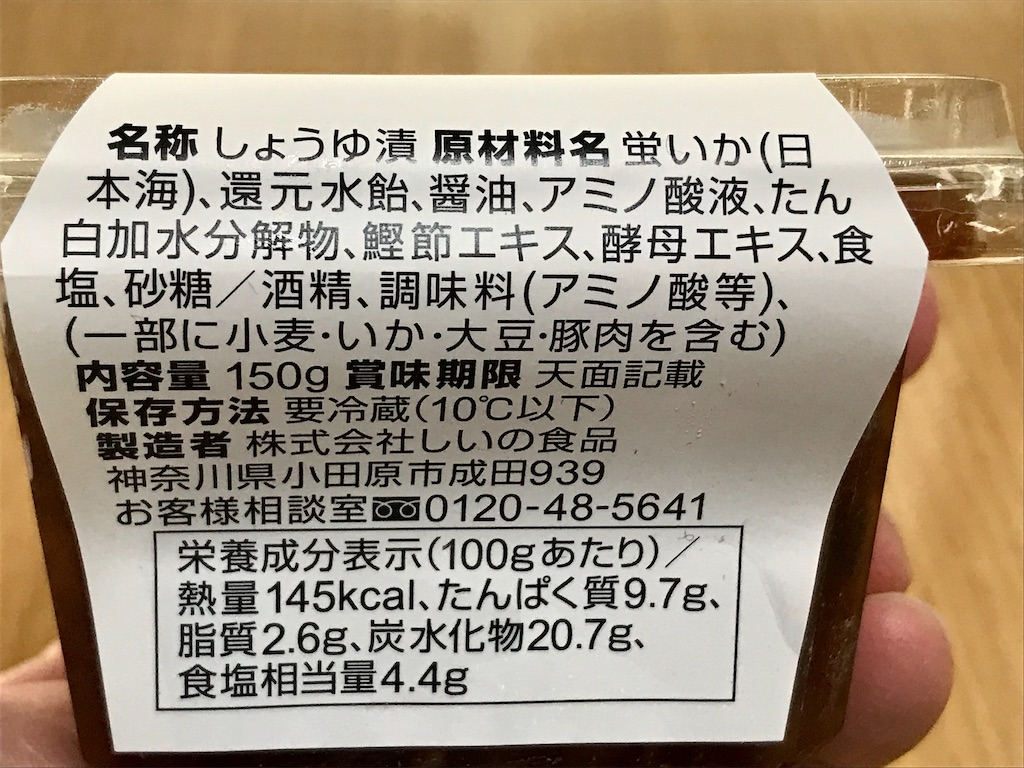 f:id:yokohamamiuken:20200214120531j:image
