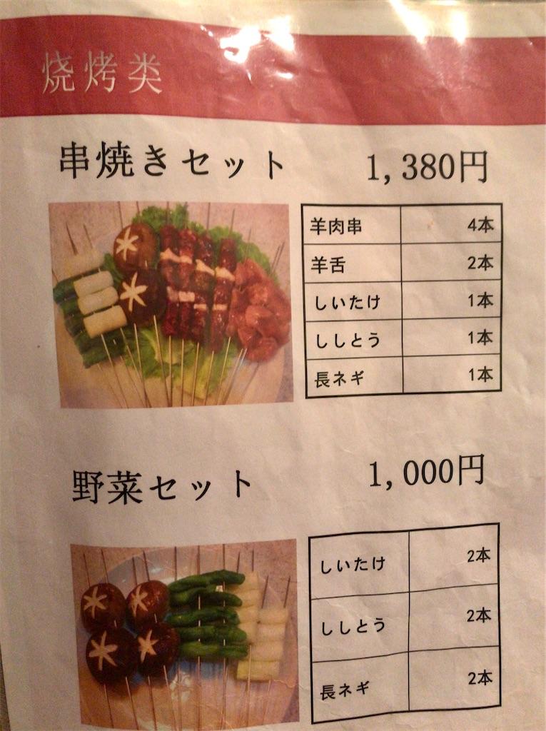 f:id:yokohamamiuken:20200215202103j:image