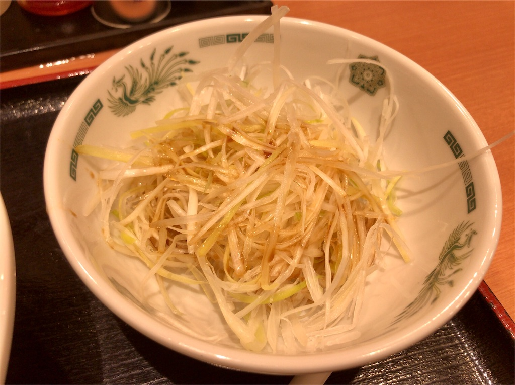 f:id:yokohamamiuken:20200216061307j:image