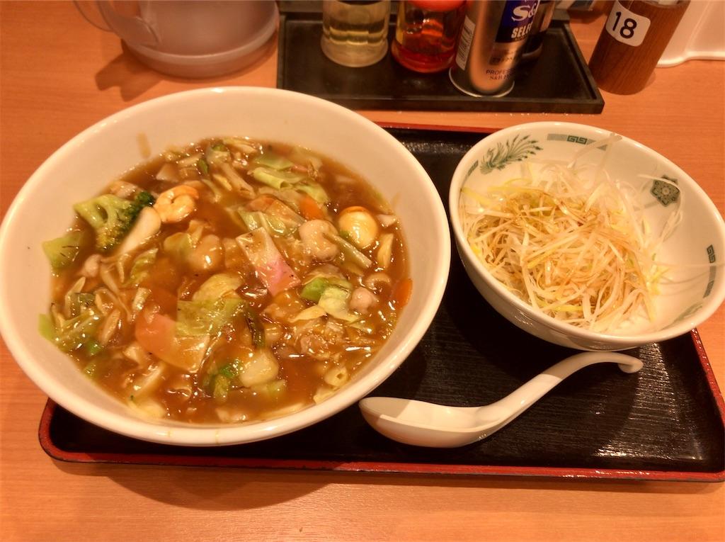 f:id:yokohamamiuken:20200216061325j:image
