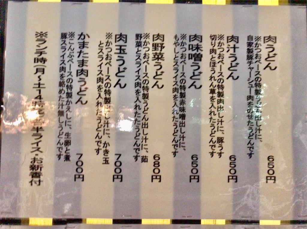 f:id:yokohamamiuken:20200216183737j:image