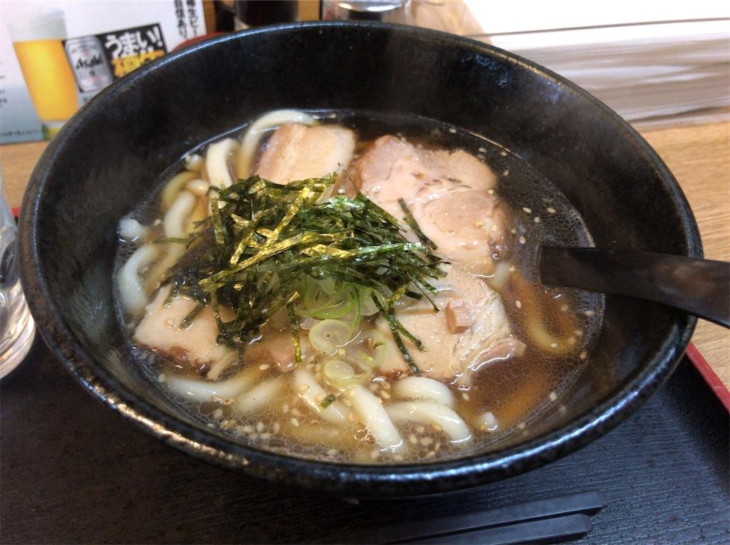 f:id:yokohamamiuken:20200216183741j:image