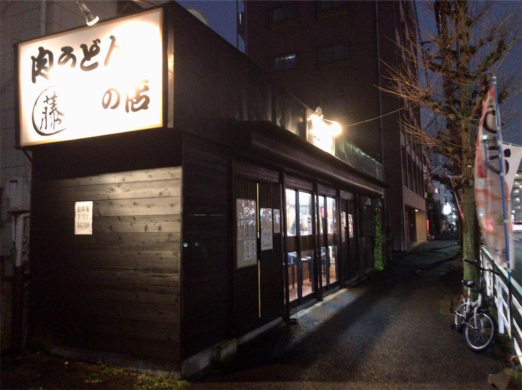 f:id:yokohamamiuken:20200216183748j:image