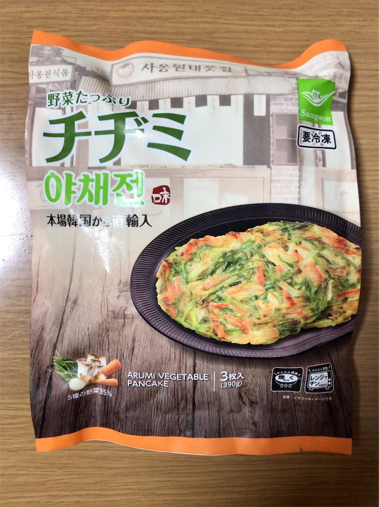 f:id:yokohamamiuken:20200217105719j:image