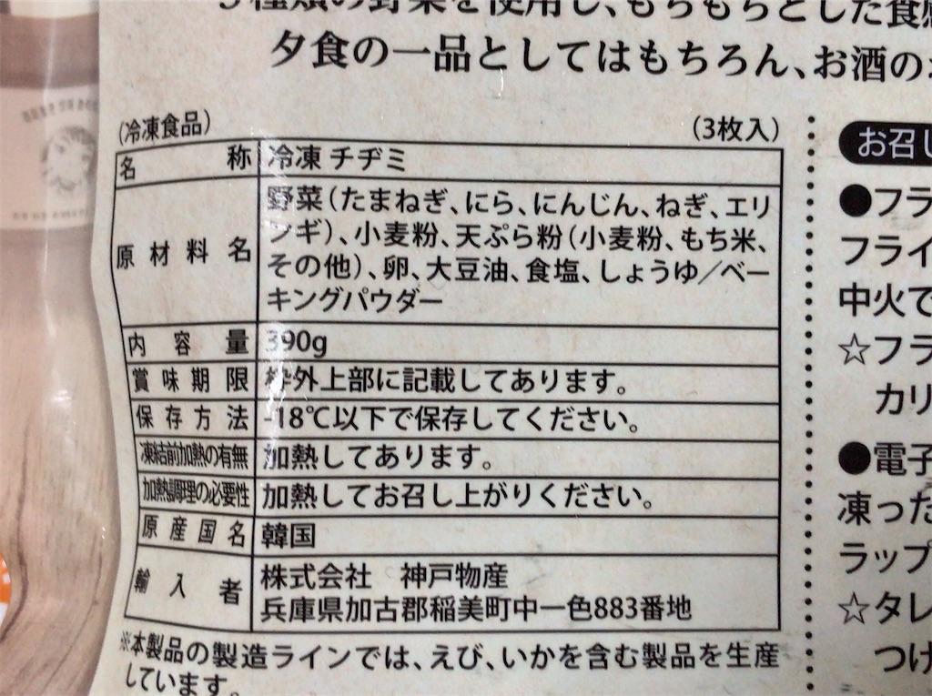 f:id:yokohamamiuken:20200217105722j:image