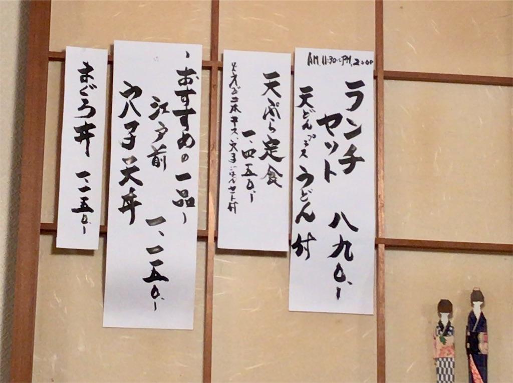 f:id:yokohamamiuken:20200218124549j:image
