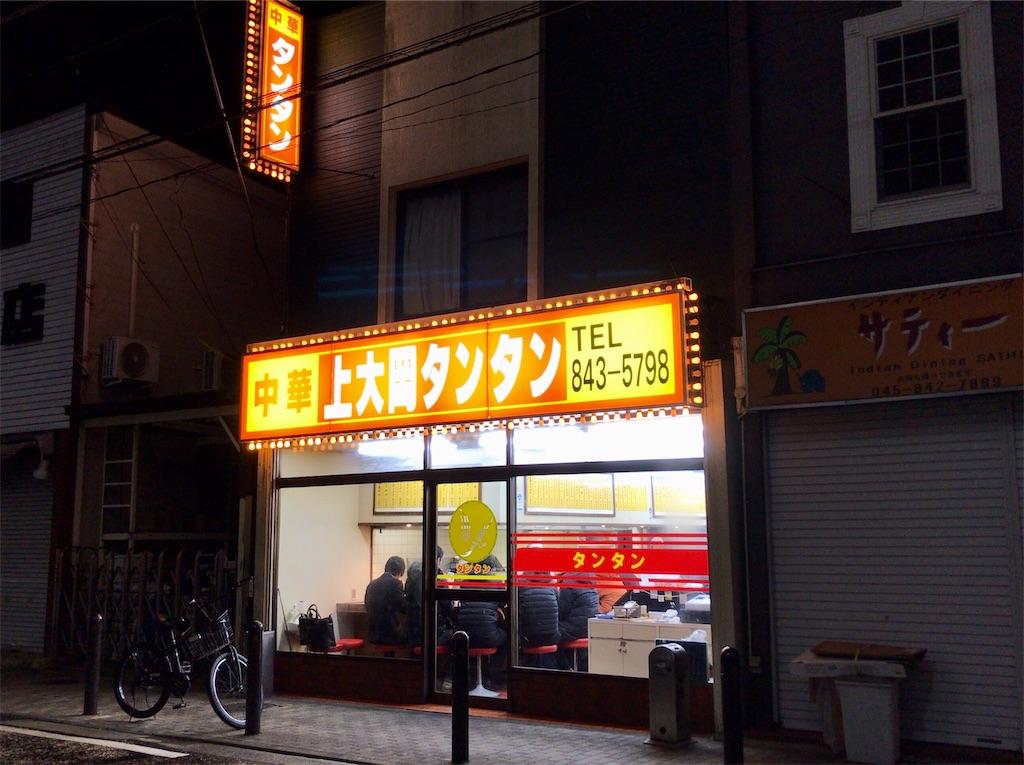 f:id:yokohamamiuken:20200221092407j:image