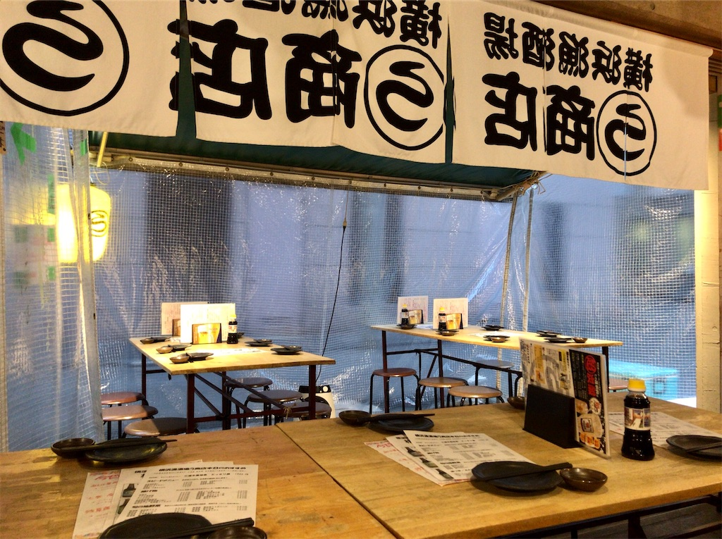 f:id:yokohamamiuken:20200221092537j:image