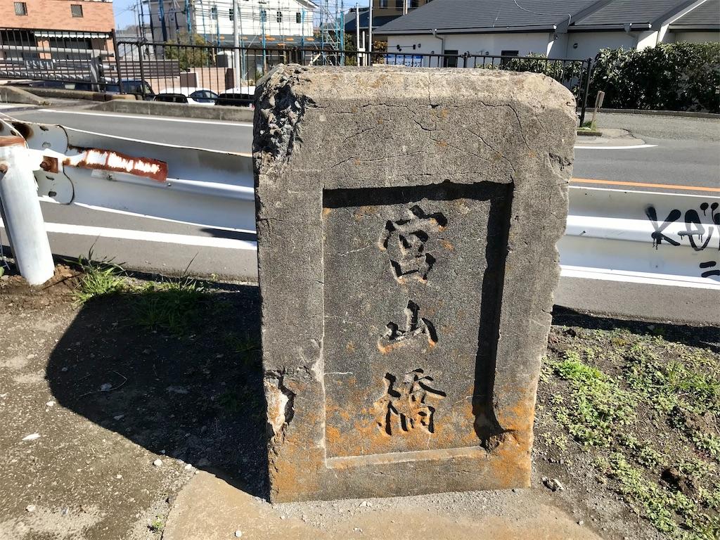 f:id:yokohamamiuken:20200224120416j:image