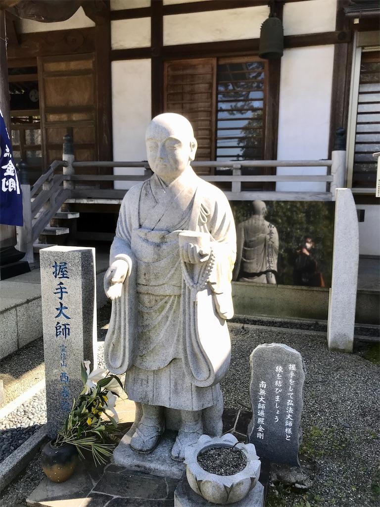f:id:yokohamamiuken:20200224120857j:image
