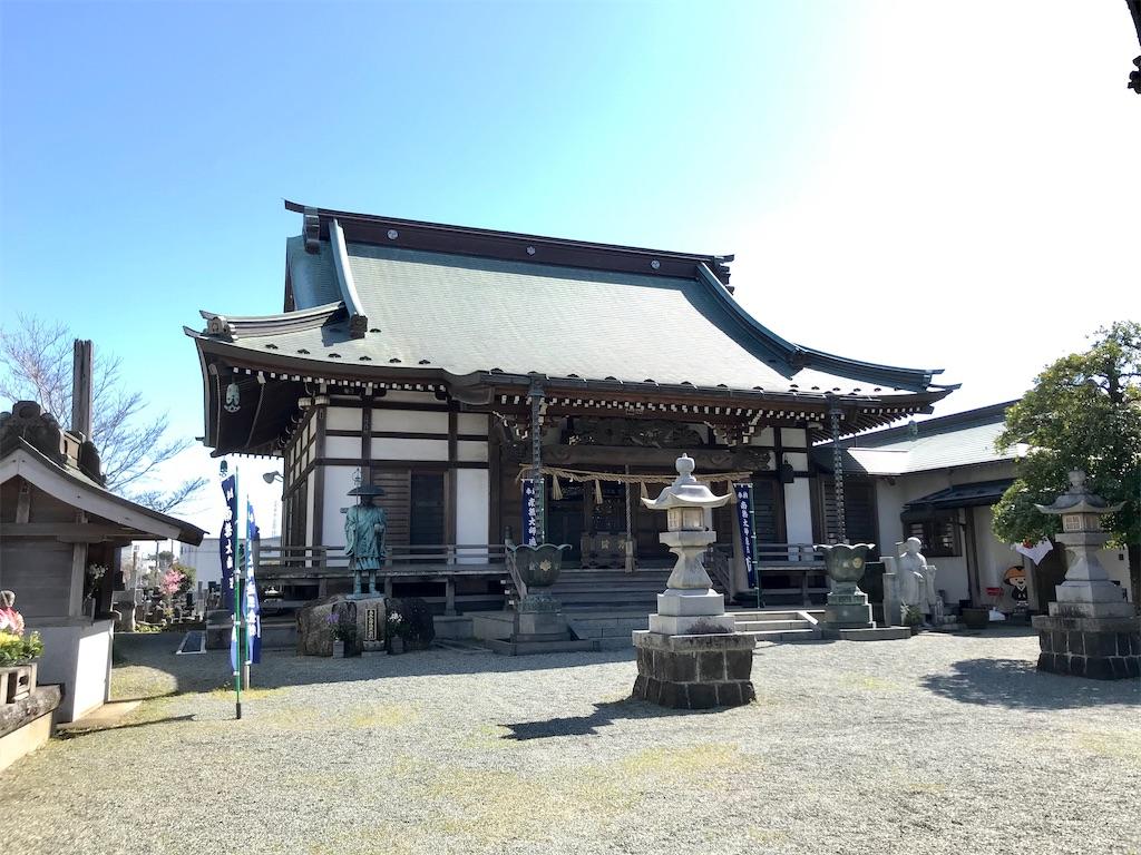 f:id:yokohamamiuken:20200224120921j:image