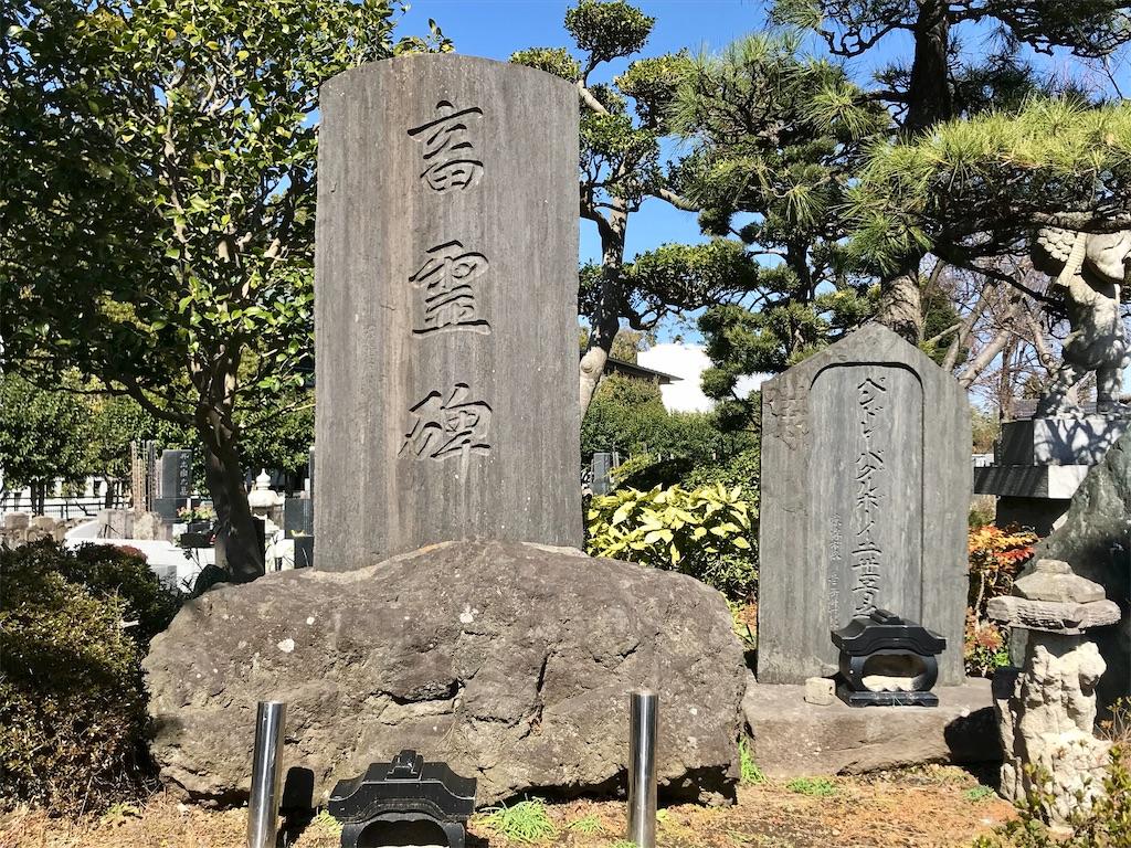 f:id:yokohamamiuken:20200224121022j:image