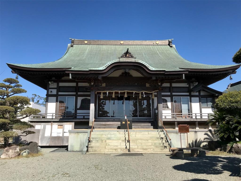 f:id:yokohamamiuken:20200224121033j:image