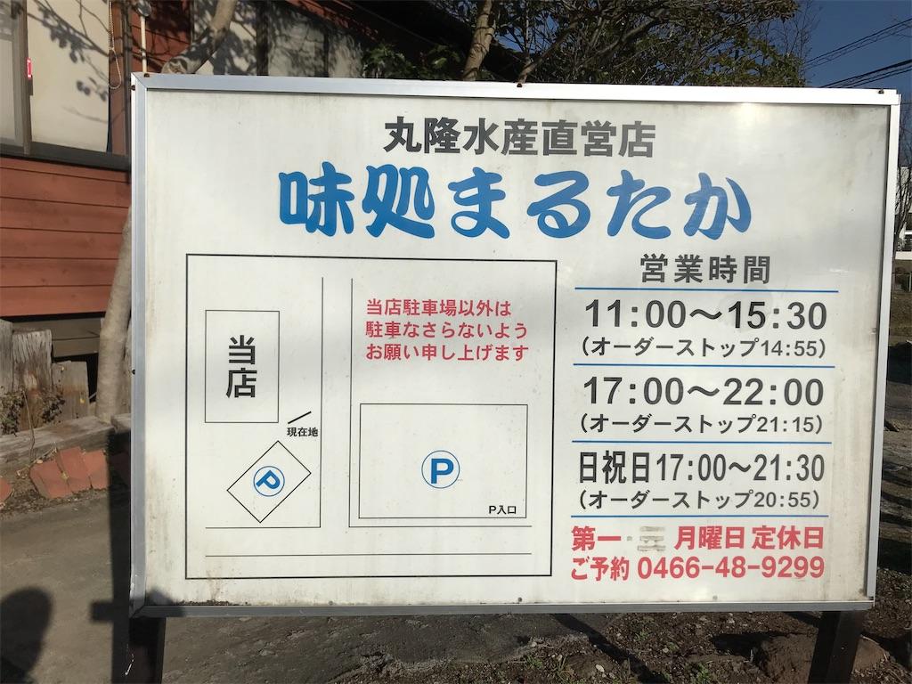 f:id:yokohamamiuken:20200224121321j:image
