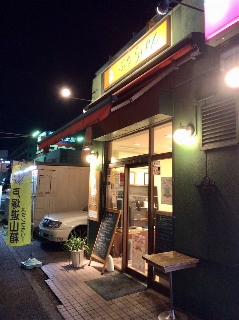 f:id:yokohamamiuken:20200224215148j:image