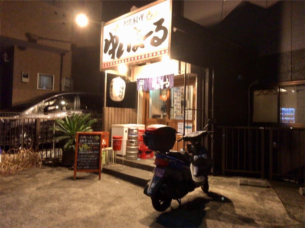 f:id:yokohamamiuken:20200224215523j:image