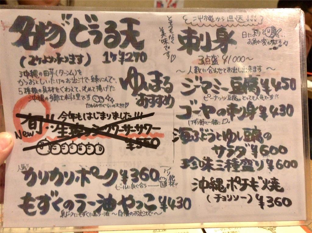 f:id:yokohamamiuken:20200224215645j:image