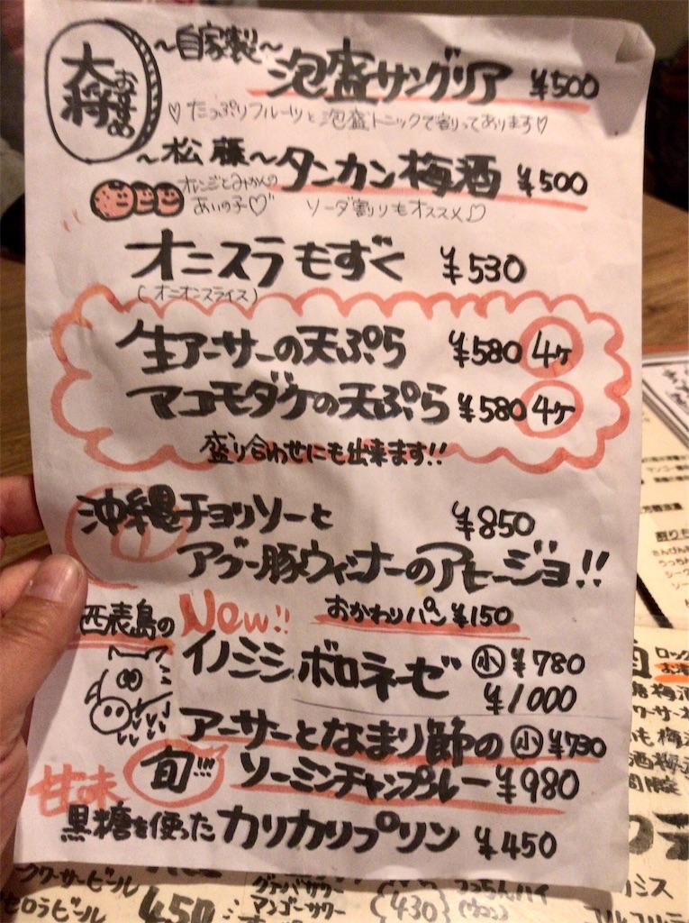 f:id:yokohamamiuken:20200224215726j:image