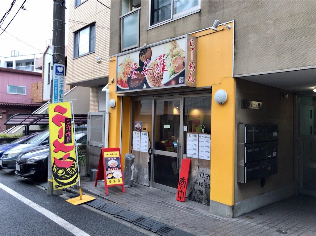 f:id:yokohamamiuken:20200226121838j:image