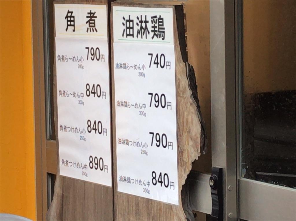 f:id:yokohamamiuken:20200226121846j:image