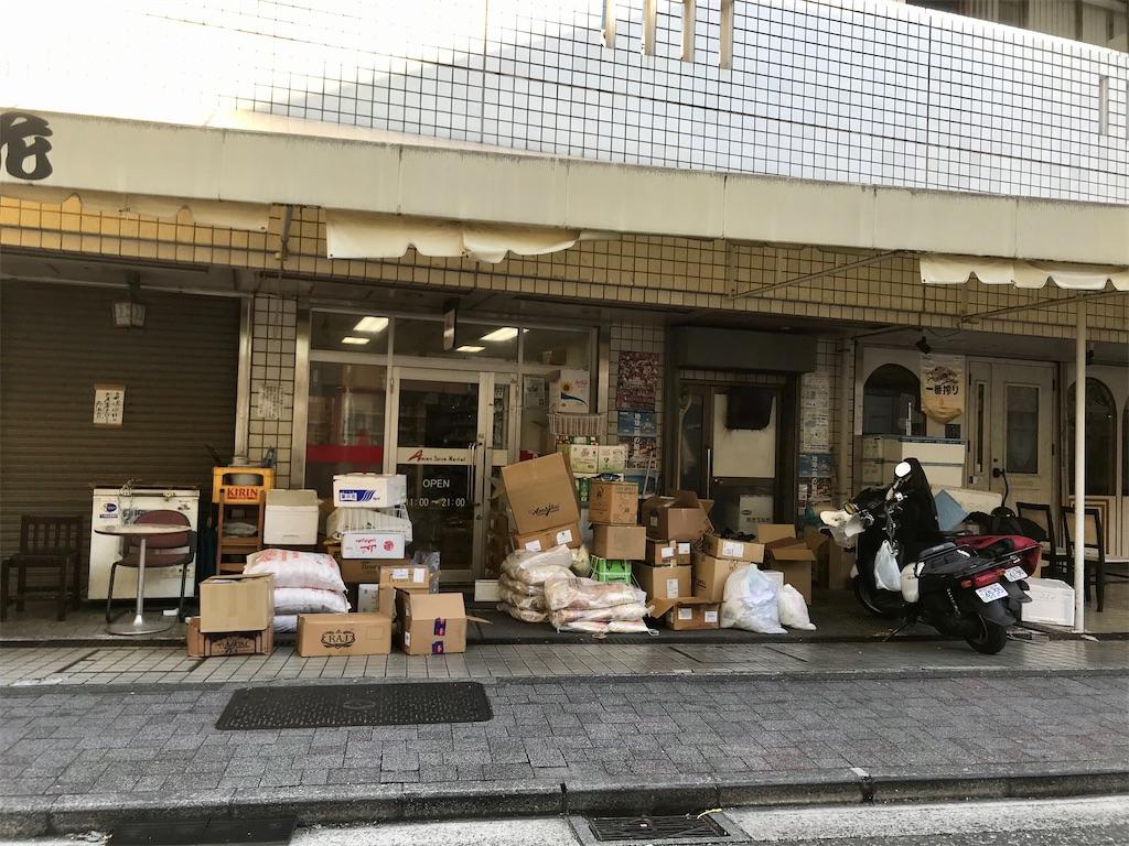 f:id:yokohamamiuken:20200228010658j:image