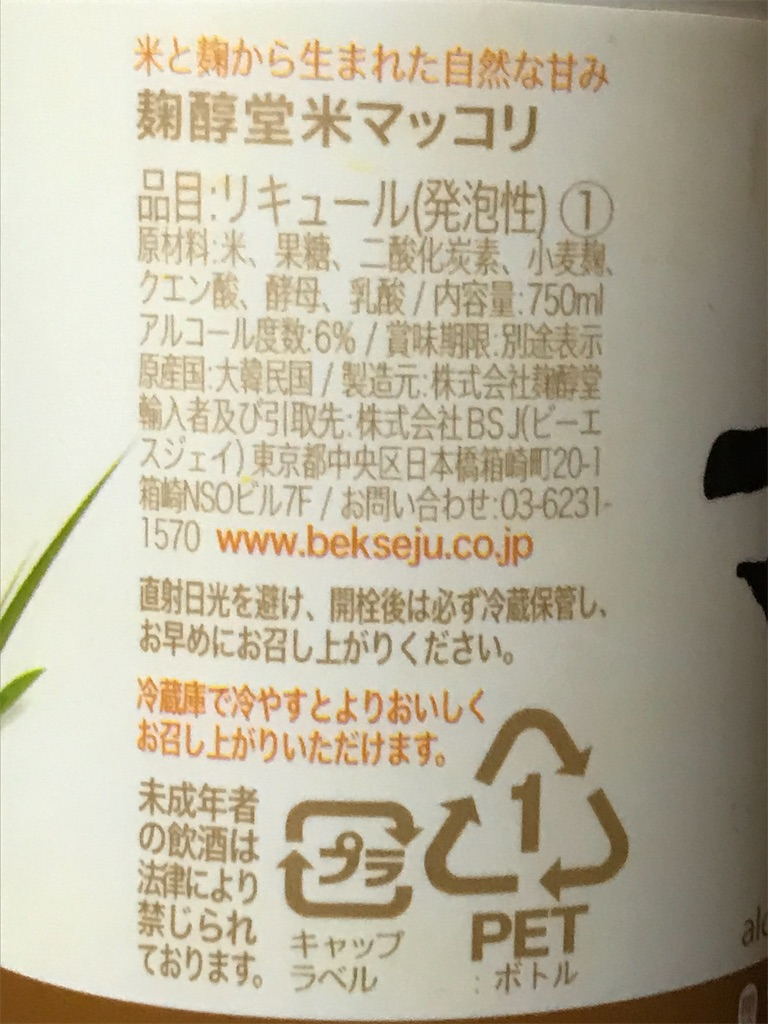 f:id:yokohamamiuken:20200228010908j:image