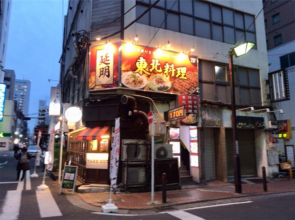 f:id:yokohamamiuken:20200229095343j:image