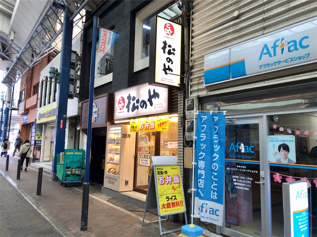 f:id:yokohamamiuken:20200304095245j:image