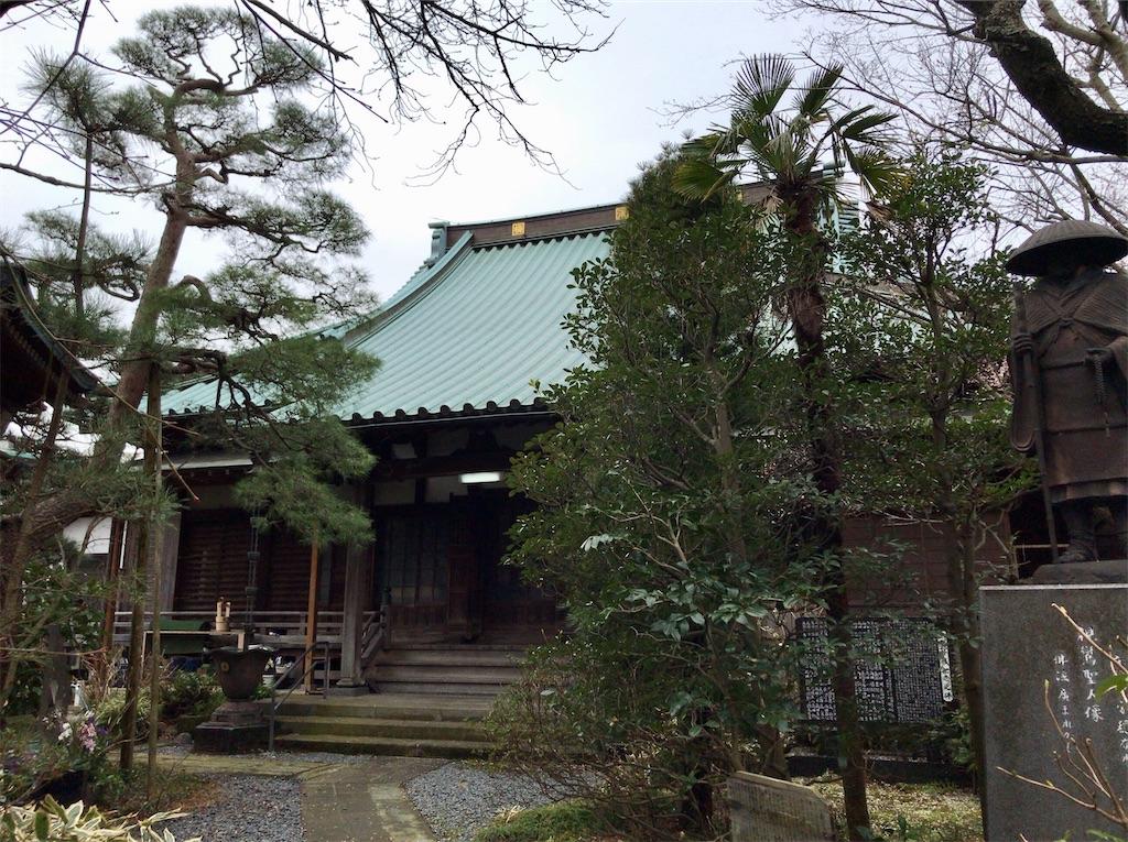 f:id:yokohamamiuken:20200309224203j:image