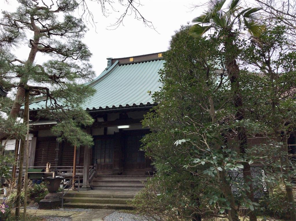 f:id:yokohamamiuken:20200309224213j:image