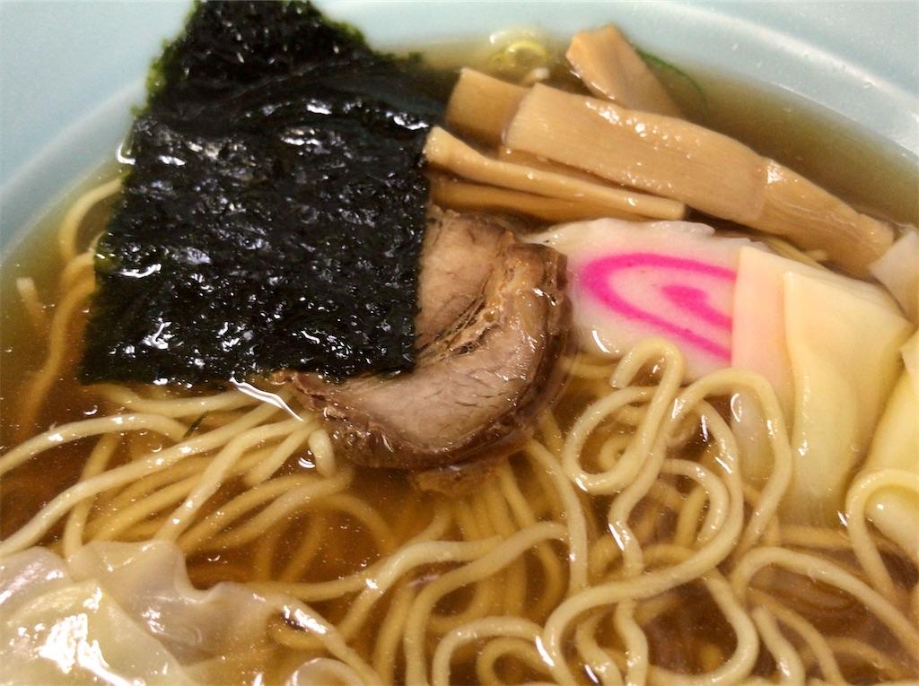 f:id:yokohamamiuken:20200309224632j:image