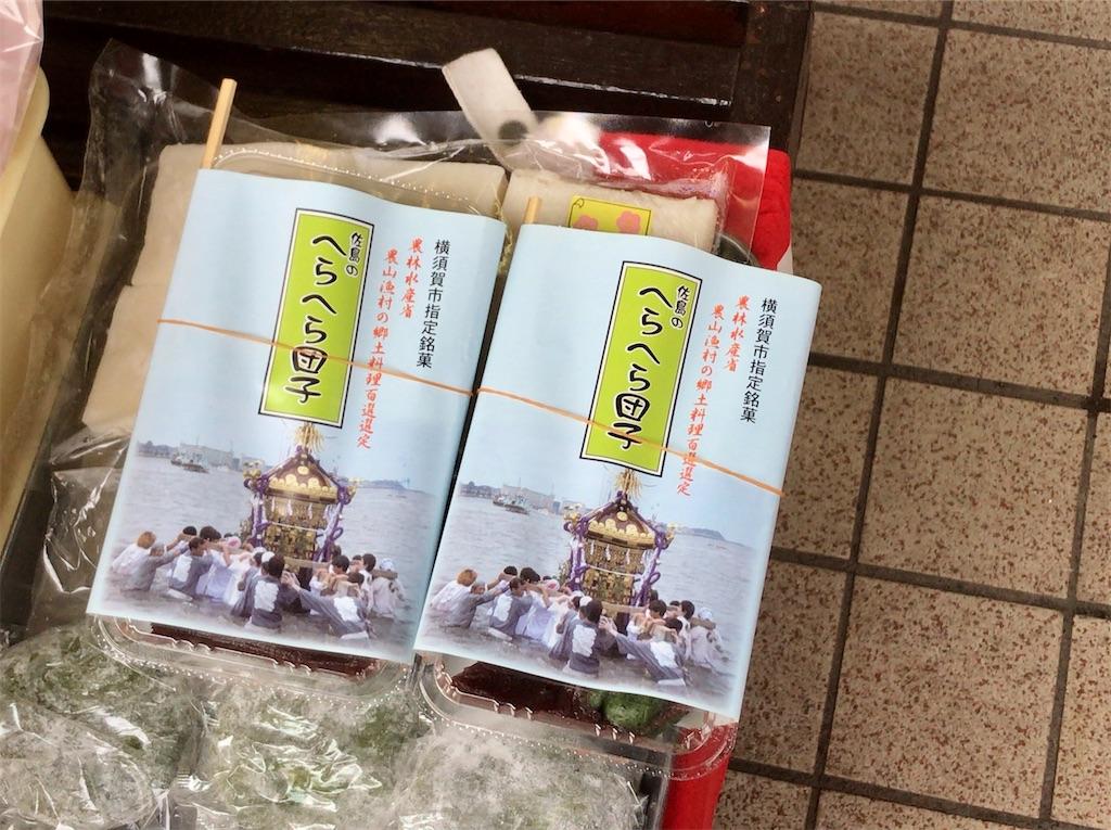 f:id:yokohamamiuken:20200309224819j:image