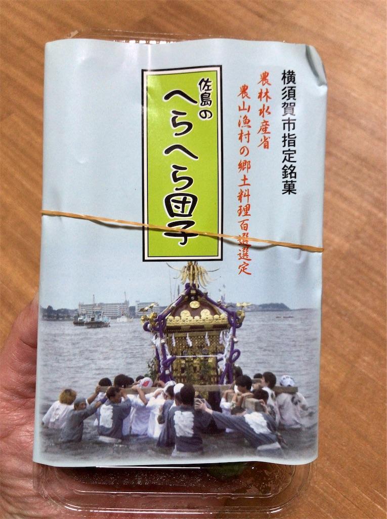 f:id:yokohamamiuken:20200309224834j:image