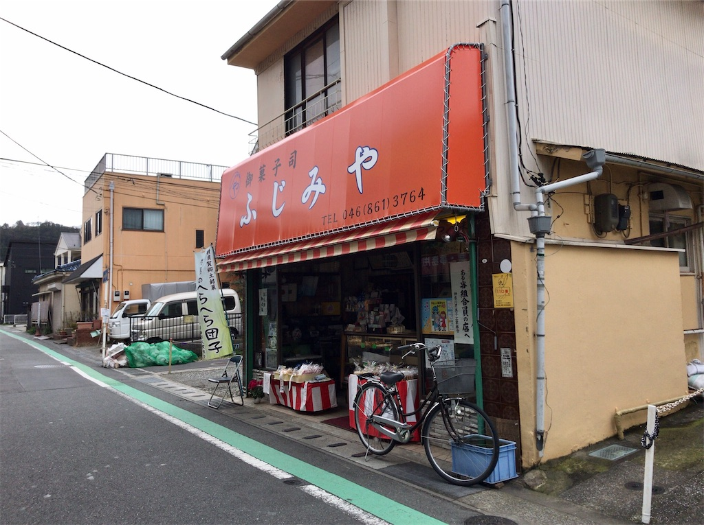 f:id:yokohamamiuken:20200309224841j:image