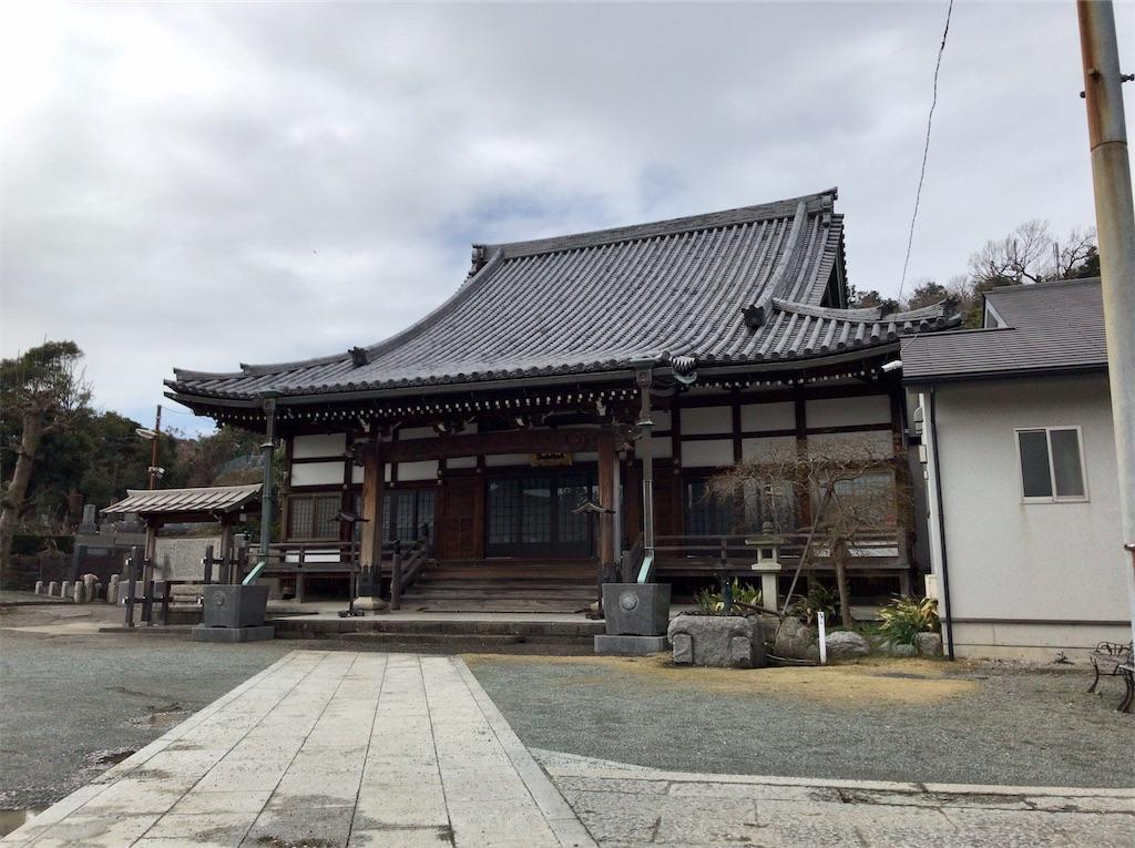 f:id:yokohamamiuken:20200309225851j:image